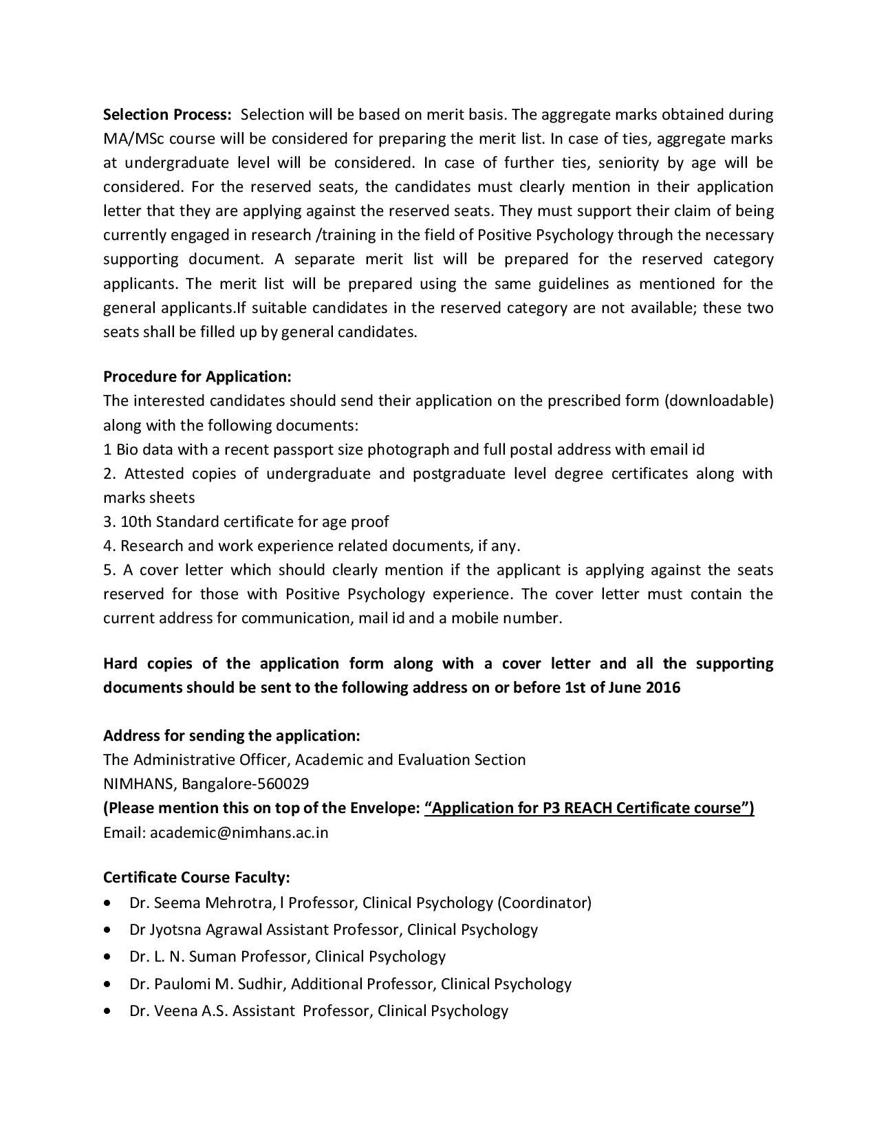 P3_REACH_ANNOUNCEMENT 2016-page-002